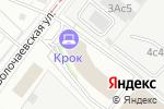 Схема проезда до компании Крок Инкорпорейтед в Москве