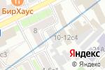 Схема проезда до компании ЦКО в Москве