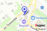 Схема проезда до компании ТФ ТОР-3 в Видном