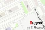 Схема проезда до компании Город в Москве