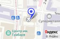 Схема проезда до компании КОНСТРУКТОРСКОЕ БЮРО МК в Москве