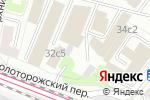 Схема проезда до компании Репенка в Москве