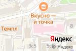 Схема проезда до компании Стоматологическое отделение в Москве
