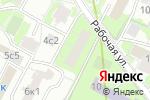 Схема проезда до компании Ароматный Мир в Москве