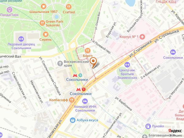 Остановка «Метро Сокольники», 2-й Полевой переулок (6243) (Москва)