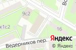 Схема проезда до компании Отделение по делам несовершеннолетних Отдела МВД России по району Таганский в Москве