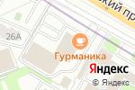 Схема проезда до компании КАССОПТТОРГ в Москве