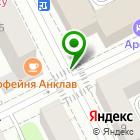 Местоположение компании Деловая Автоматизация