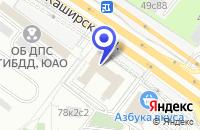 Схема проезда до компании ОТДЕЛЕНИЕ АВТОСЕРВИСНОЕ ПРЕДПРИЯТИЕ ПРАЙС-Н в Москве