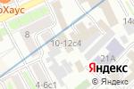 Схема проезда до компании I-Guru в Москве