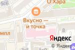Схема проезда до компании Pit Stop в Москве