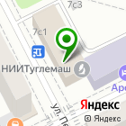 Местоположение компании ТОП-Компания