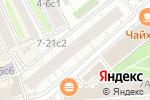 Схема проезда до компании Фабрика химчистки одежды №1 им. Котовского в Москве