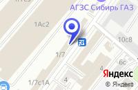 Схема проезда до компании ТРАНСПОРТНАЯ КОМПАНИЯ ДТК в Москве