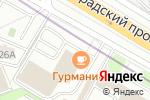 Схема проезда до компании Мобайл-Маркет в Москве