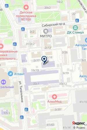 СЛУЖБА КОММУНАЛЬНОГО ОБСЛУЖИВАНИЯ КОМСЕРВИС на карте Москвы