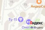 Схема проезда до компании ЭЛГАД в Москве
