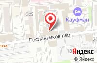 Схема проезда до компании Домино в Москве