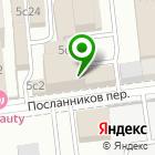 Местоположение компании Высшая школа Стиля Наталии Туркенич