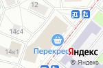 Схема проезда до компании Серебряные грани в Москве