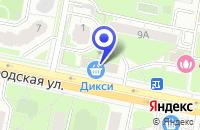 Схема проезда до компании АПТЕКА МИЦАР-Н в Москве