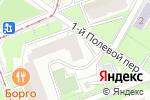 Схема проезда до компании Лус-Нар в Москве