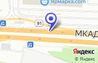 Схема проезда до компании АВТОСЕРВИСНОЕ ПРЕДПРИЯТИЕ МОБИЛЬ-ЭКСПРЕСС в Москве
