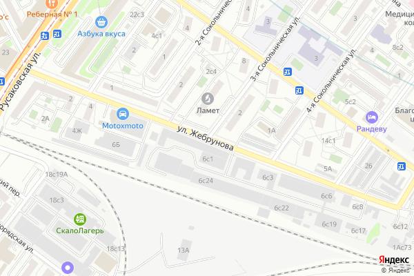 Ремонт телевизоров Улица Жебрунова на яндекс карте