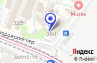 Схема проезда до компании ТФ OFFICE 1 в Москве