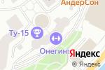 Схема проезда до компании Адвокат Райлян Д.В в Москве
