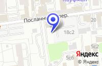 Схема проезда до компании АВТОСЕРВИСНОЕ ПРЕДПРИЯТИЕ ПРЕСТИЖ СЕРВИС-АВТО в Москве