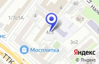 Схема проезда до компании КИНОСТУДИЯ ТВ АВТОГРАФ в Москве