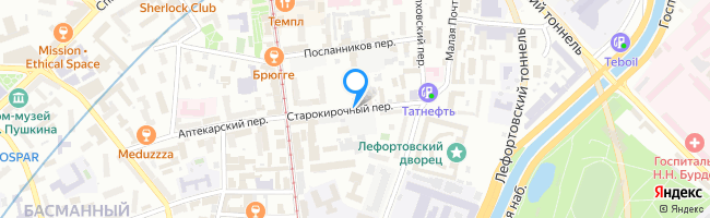 Старокирочный переулок