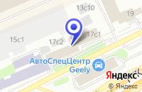 Схема проезда до компании ФОРЭКСПРЕСС ГРУПП в Москве
