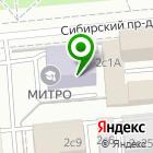 Местоположение компании Выкуп 888