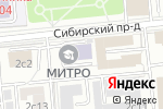 Схема проезда до компании SmartSoft в Москве