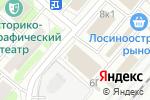 Схема проезда до компании Удобно-деньги в Москве