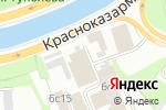 Схема проезда до компании Санмек в Москве