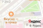 Схема проезда до компании Два кренделя в Москве