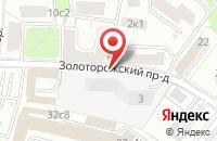 Схема проезда до компании Автоколонна А/К68 в Москве