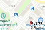 Схема проезда до компании Столичный в Москве