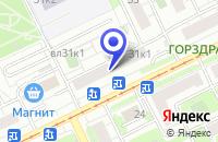 Схема проезда до компании ДК НАГАТИНО в Москве
