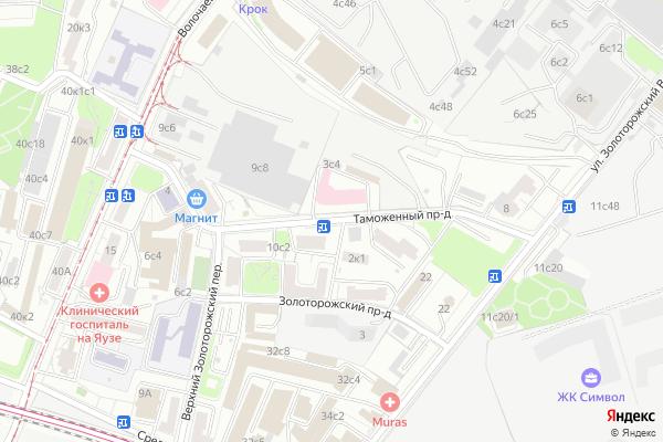Ремонт телевизоров Таможенный проезд на яндекс карте