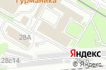 Схема проезда до компании UnitLand в Москве
