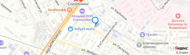 улица Сокольническая 2-я