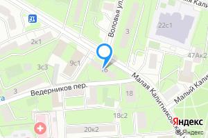 Снять однокомнатную квартиру в Москве ул Малая Калитниковская, 16