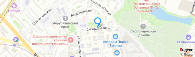 Сибирский проезд
