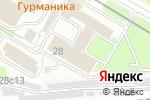 Схема проезда до компании Вин Чун в Москве