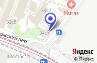 Схема проезда до компании АВТОШКОЛА ЛАДА в Москве