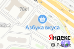 Схема проезда до компании Цветок в Москве